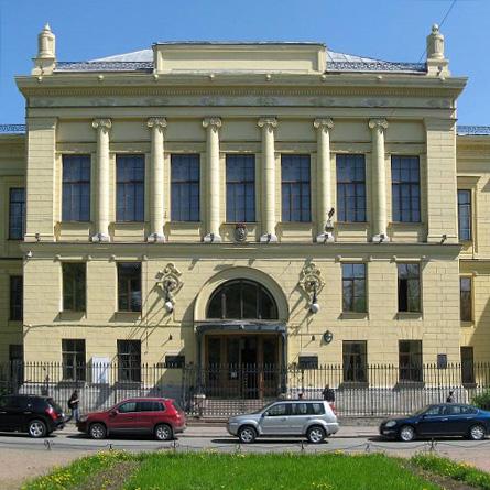 институт гинекологии в питере