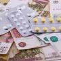 Бесплатные лекарства: как получить?