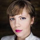 Крайняя Анна Александровна, онколог в Екатеринбурге - отзывы и запись на приём