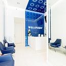 Wellpoint, клиника лазерной и эстетической медицины
