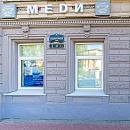 Клиника МЕДИ на Итальянской