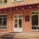Амбулаторно-консультативное отделение (поликлиника) Роддома №17