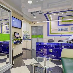 Стоматологический центр города, сеть клиник (холдинг PRIMED)
