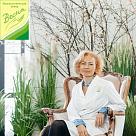 Миловидова Татьяна Викторовна, гинеколог в Казани - отзывы и запись на приём