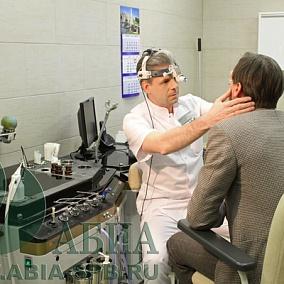 АБИА, Многопрофильная клиника для взрослых и детей