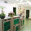Профи-Дент, сеть стоматологических клиник