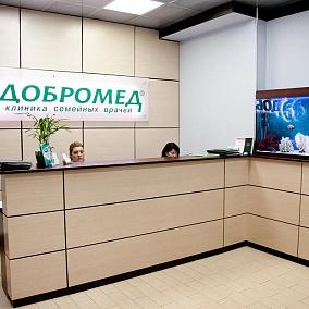 Добромед на Ляпидевского