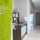 Дипломат Клиник (Diplomat Clinic), многопрофильный медицинский центр