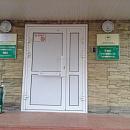 Стоматологическая поликлиника № 5