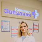 Медведева Светлана Григорьевна, Аллерголог в Санкт-Петербурге - отзывы и запись на приём