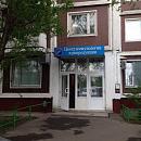 ЦИР, лаборатории