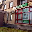 Хеликс в Мытищах, диагностический центр и лабораторная служба