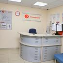 Стопартроз, клиника лечения суставов и позвоночника
