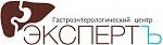 Гастроэнтерологический центр ЭкспертЪ, специализированная