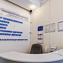 Университетская клиника на Таврической