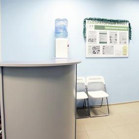 Аванта, медицинский центр