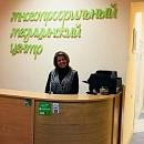 Многопрофильный Центр Медицинских Комиссий