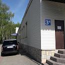 Диагностический центр «МРТ технологии»