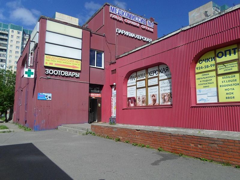 Клиника «Медкомиссия №1», Москва – отзывы - ПроДокторов