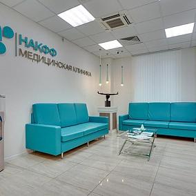 НАКФФ, многопрофильная клиника