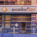 excellentDENT, стоматологическая клиника