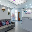 Центр красоты и косметологии Dell'Arte на Коломяжском проспекте