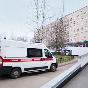 Городская Александровская больница