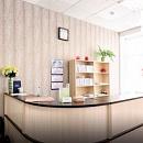 Омега, многопрофильный медицинский центр