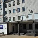 Клиника № 1 Волгоградского государственного медицинского университета