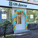 Клиника СМ-Доктор