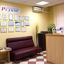 Центр косметологии Реднор на Цветном бульваре