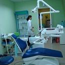 Надежда, стоматология