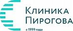 Многопрофильная клиника им. Н.И.Пирогова