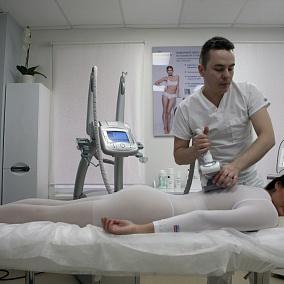 Центр лазерных технологий «Клиника ИДЕАЛ»