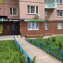 Лаборатория и диагностический центр Хеликс в Красногорске (Павшинская пойма)