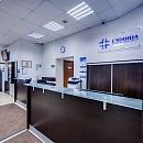 Клиника Столица на Большом Власьевском