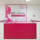 НК-клиник (NK-клиника), центр здоровья женщины