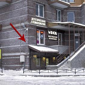 ВЕНЕЦИЯ (VENEZIA), центр эстетической стоматологии и имплантации