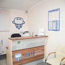 ЛУЧ, центр лучевой диагностики