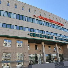 Скандинавия, отделение МРТ/КТ