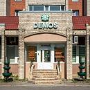 Демос (DEMOS), медицинский центр