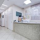 АрбатКлиник, медицинский центр