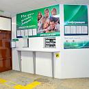Стоматологическая поликлиника №7 (ранее СП №6)