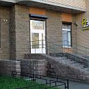 Стоматология Аэлита на Варшавской