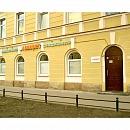 Лазарет, клиника с отделеним неотложной наркологической помощи