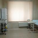 Александра Мед, многопрофильный медицинский центр