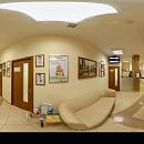Центр имплантации и стоматологии ИНТАН на Бухарестской