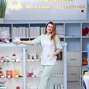 Клиника Максима Рослякова, клиника эстетической косметологии