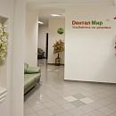 Стоматологическая клиника «Дентал Мир»