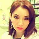 Абаскулиева Наргиз Расуловна , диетолог в Санкт-Петербурге - отзывы и запись на приём